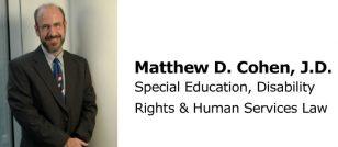 Matt Cohen & Associates, LLC.